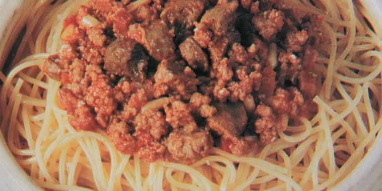 spaghetti_alla_catalana
